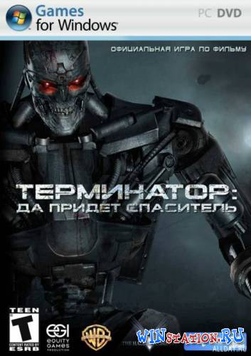 Скачать Terminator Salvation The Video Game бесплатно