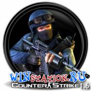 Скачать Counter-Strike 1.6 [v48] бесплатно