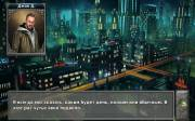 Компьютерная игра Gunspell