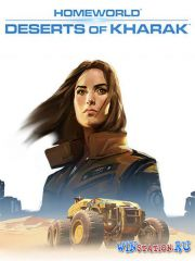 Homeworld: Deserts of Kharak (2016/Rus/Multi/Repack от FitGirl)