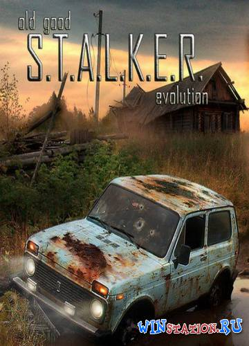 Скачать Stalker: Shadow Of Chernobyl - OGSE 0.6.9.3 (v1.10) бесплатно