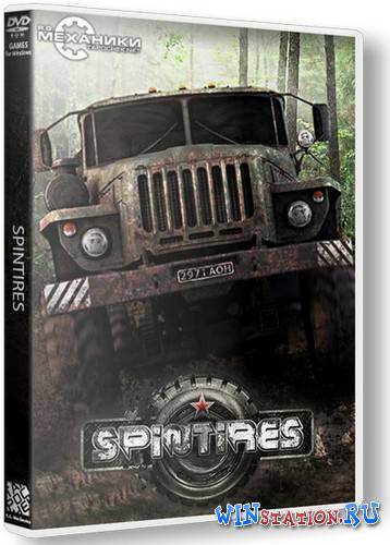 Скачать Spintires [Build 25.12.15] бесплатно