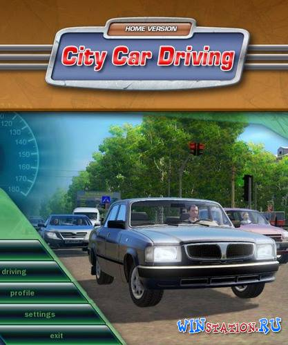 Скачать City Car Driving бесплатно