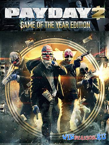 Скачать PayDay 2: Game of the Year Edition [v 1.48.2] бесплатно