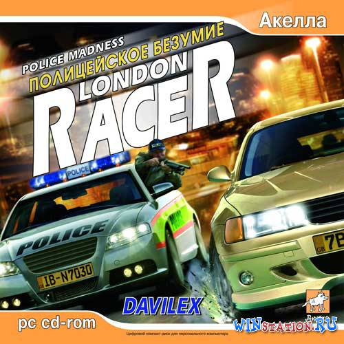 ������� ����������� ������� / London Racer - Police Madness ���������