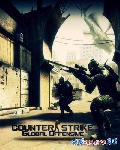 Скачать Counter-Strike: Global Offensive бесплатно