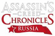 Скачать Assassin's Creed Chronicles: Россия / Assassin's Creed Chronicles: Russia бесплатно