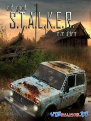 Stalker: Shadow Of Chernobyl - OGSE 0.6.9.3 (v1.10) (2015/RUS) PC | Repack by SeregA-Lus