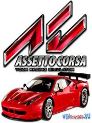 Assetto Corsa [v 1.4.3] (2013/Rus/Eng/Steam-Rip от Let'sPlay)