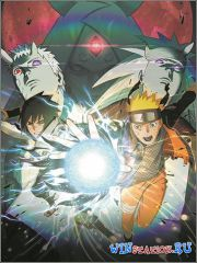 NARUTO SHIPPUDEN: Ultimate Ninja STORM 4 Deluxe Edition (2016/RUS/ENG/RePack)