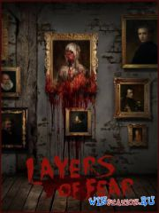 Layers of Fear (2016/RUS) PC | Лицензия