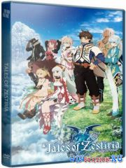 Tales of Zestiria (v1.4.0.0) [Update 4 + DLCs] (2015/RUS/ENG/MULTi8/RePack от R.G. Catalyst)