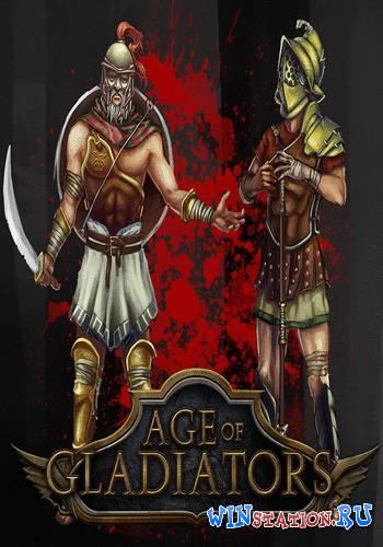 Скачать игру Age Of Gladiators бесплатно торрентом