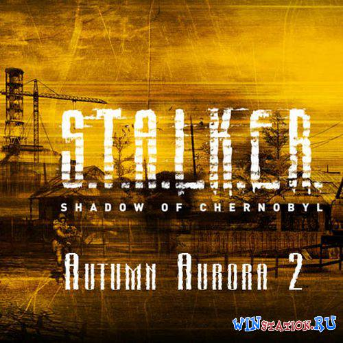 Скачать S.T.A.L.K.E.R.: Shadow of Chernobyl - RMA: Autumn Edition бесплатно