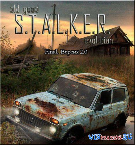 Скачать S.T.A.L.K.E.R.: Shadow Of Chernobyl - OGSE 0.6.9.3 (v2.0) бесплатно