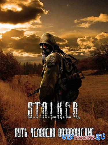������� S.T.A.L.K.E.R. Shadow of Chernobyl - ���� ��������: �����������  ���������