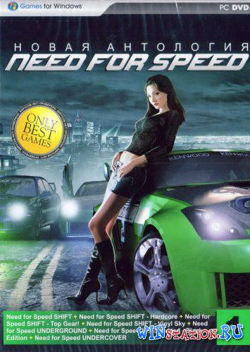 ������� Need for Speed ��������� ���������