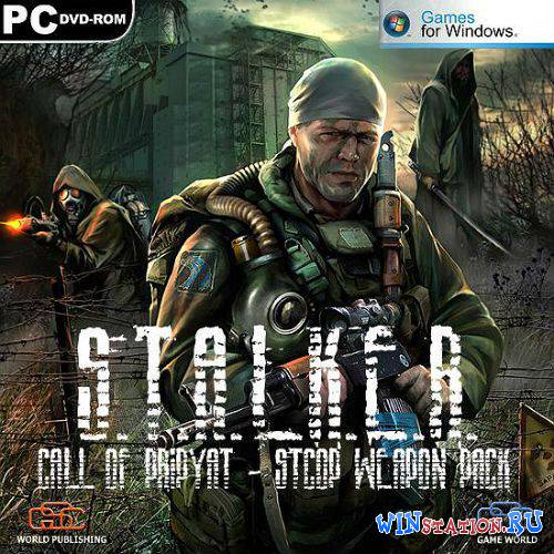������� S.T.A.L.K.E.R.: ��� ������� - STCoP Weapon Pack + AtmosFear + Absolute Nature ���������