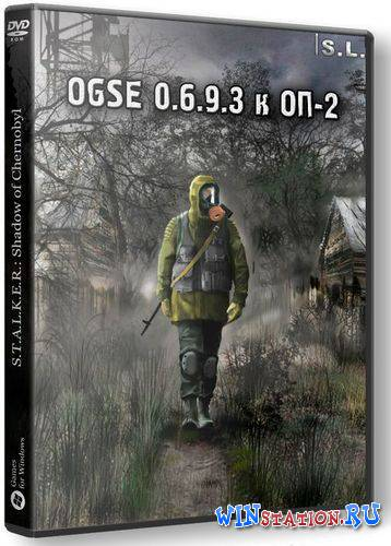 Скачать S.T.A.L.K.E.R.: Shadow of Chernobyl - OGSE 0.6.9.3 к ОП-2  бесплатно