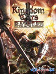 Kingdom Wars 2: Battles (2016/RUS/ENG/MULTi6/L] PC - CODEX