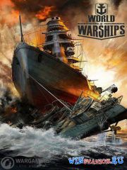 World of Warships [0.5.3.2] (2015/Rus/Rus/L/Online-only)