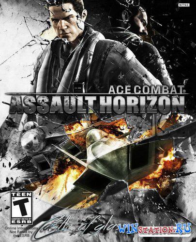 Скачать игру Ace Combat Assault Horizon бесплатно торрентом