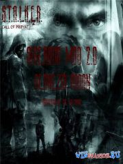 S.T.A.L.K.E.R.: Зов Припяти - Geonezis Addon for SGM (2011-2013/RUS) PC | Repack by SeregA-Lus