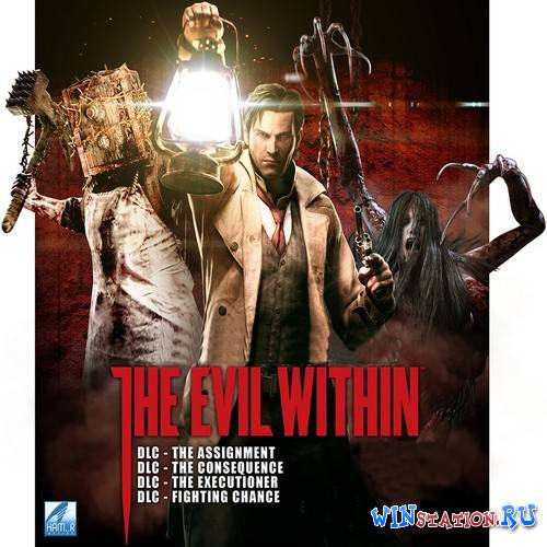 Скачать The Evil Within. Complete Edition бесплатно
