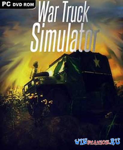 Скачать War Truck Simulator бесплатно
