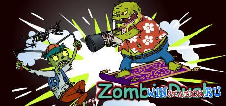 Скачать ZombieRush бесплатно