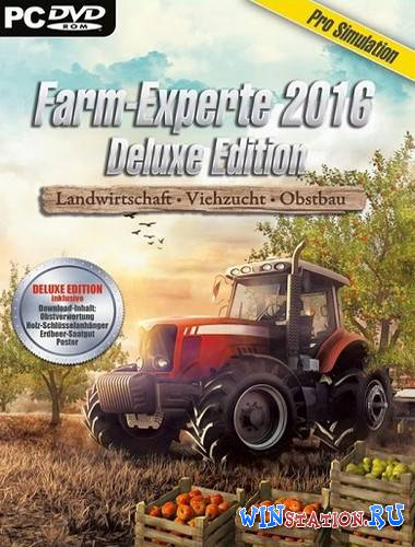 Farm Expert 2016 Deluxe Edition