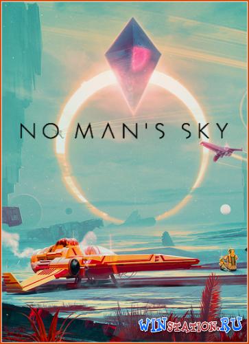 Скачать игру No Man's Sky бесплатно торрентом