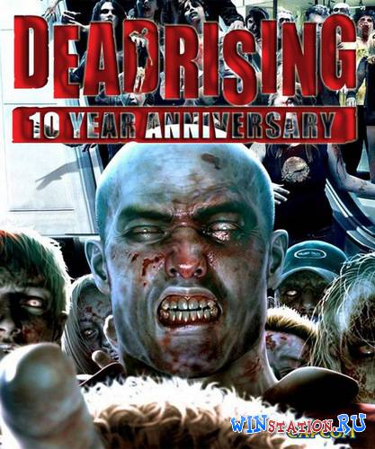 DEAD RISING® (Capcom)