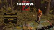 Компьютерная игра How to Survive 2