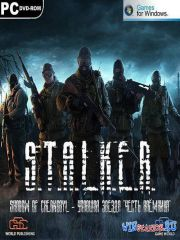 S.T.A.L.K.E.R.: Shadow of Chernobyl - Упавшая звезда. Честь наёмника + SLX Addon (2013-2016/RUS/Repack от SeregA-Lus EXT)