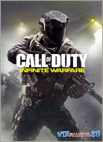 Скачать Call of Duty: Infinite Warfare бесплатно