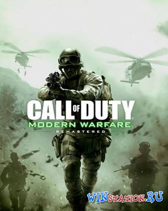 Call of Duty: Modern Warfare Ц Remastered