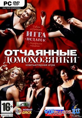 ќтча¤нные домохоз¤йки / Desperate Housewives