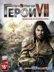 Might and Magic Heroes VII (2015/PC/RUS/ENG/Repack)