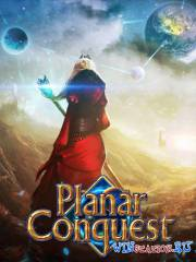 Planar Conquest (2016/PC/Rus|Eng/RePack от qoob)