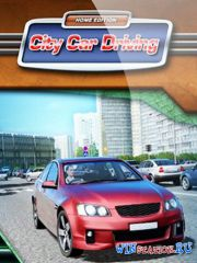 City Car Driving (2016/PC/Rus|Eng/RePack от qoob)