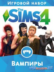 The Sims 4 Вампиры (PC/RUS/RePack)