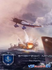 Strategic Mind: The Pacific (PC/RUS/RePack)