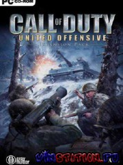 Call of Duty: United Offensive / ������ ����� (PC)