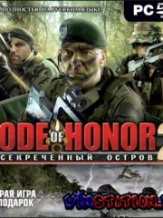 Code of Honor 2 ������������� ������ (PC)
