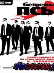 Reservoir Dogs / ������� ��� (PC)