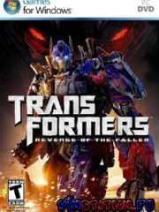 Transformers: Revenge of the Fallen (PC/RePack)