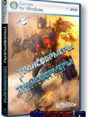 Transformers: The Game. ������ ���������. (PC/RePack)