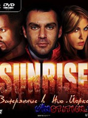 Sunrise: ���������� � ���-����� (PC/Repack)