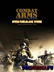 Combat Arms Europe (PC)